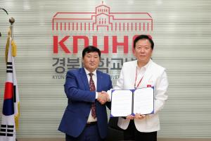 [Mongolia] MOU with The First Central Hospital of Mongolia 관련사진