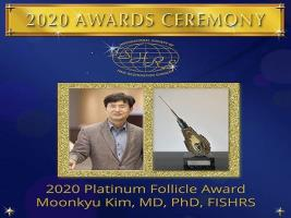 Prof. Moon-kyu Kim of Hair Transplantation Center won the Pl...관련사진